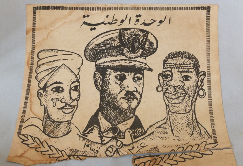 Poster of Nimeiri with two male Sudanese citizens, titled 'The United Sudan'